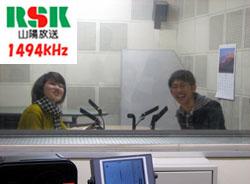 CAMNET/RSK<b>ラジオ</b> -<b>radio</b> Camnet丸の内